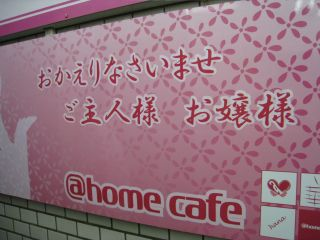 Cafe080911_03