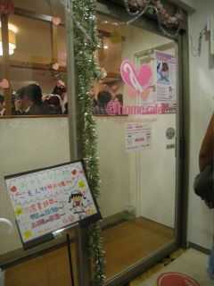 Cafe080911_04