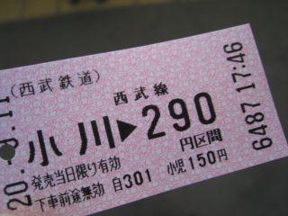 Journey080911_07