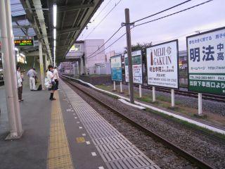 Journey080911_08