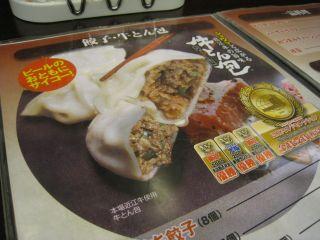 Gourmet080911_09