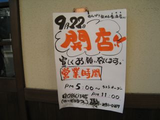 Kyoto080913_02