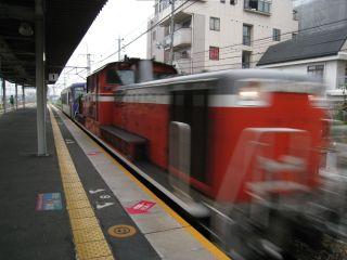 Train080915