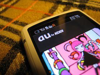 Phone080921_02