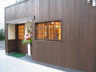 Kyoto080922