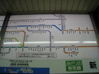 Journey081003_02