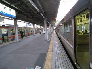 Journey081003_57