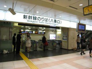 Journey081011_06