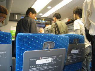 Journey081011_16