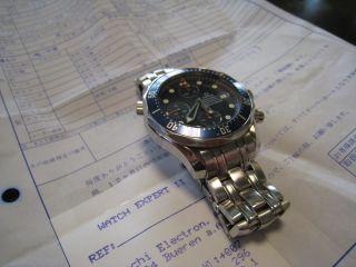 Watch080904_01
