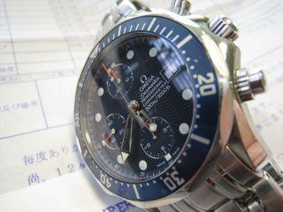 Watch080904_02
