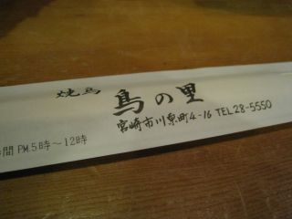 Gourmet081014_04