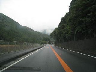 Journey081014_02