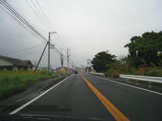 Journey081014_23