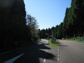 Journey081015_83
