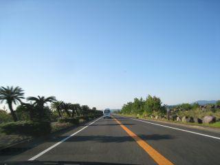 Journey081015_150