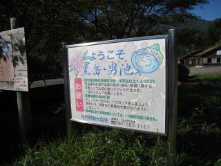 Journey081016_44