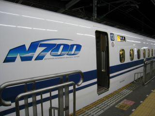 Journey081017_32