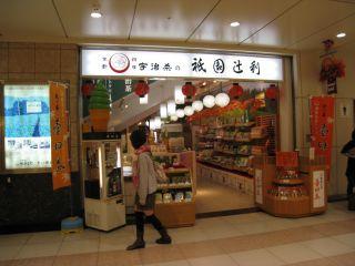 Kyoto081018_02