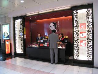 Kyoto081018_03