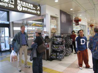 Kyoto081018_04
