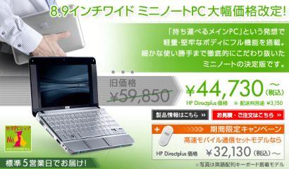 Computer081025_01