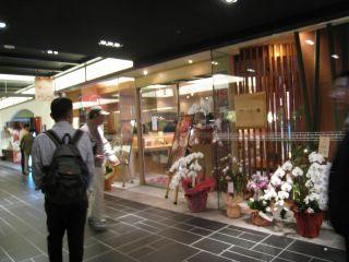 Kyoto081018_19