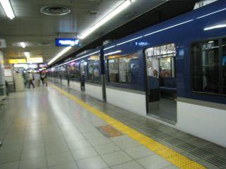 Kyoto081020_06