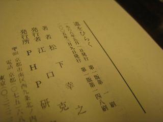 Book081126_02