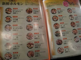 Gourmet081025_05
