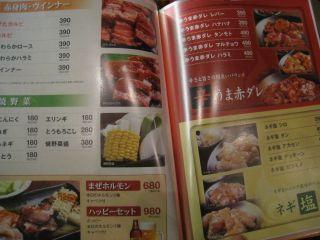 Gourmet081025_06