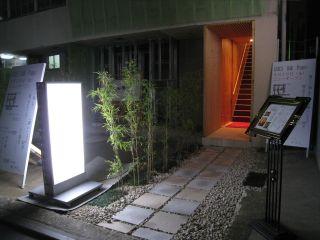 Kyoto081031_01