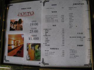 Kyoto081031_03