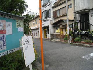Kyoto081103_08