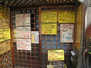 Kyoto081103_10