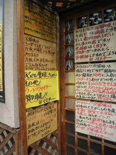 Kyoto081103_11