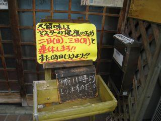Kyoto081103_12