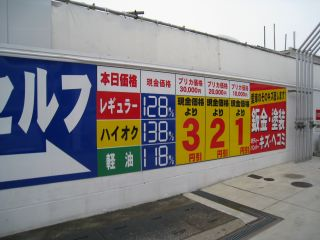 Kyoto081103_30