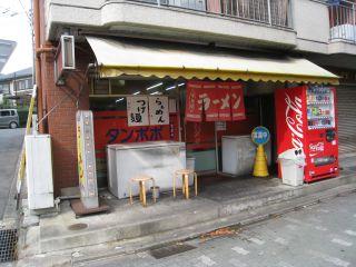 Kyoto081103_31