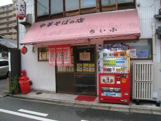 Kyoto081103_37