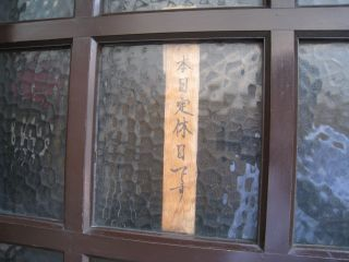 Kyoto081106_06