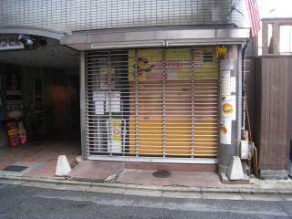 Kyoto081106_07