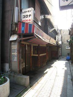 Kyoto081106_11