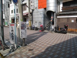 Kyoto081106_15