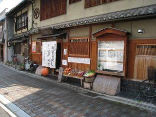 Kyoto081106_17