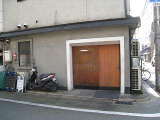 Kyoto081106_21