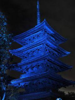 Kyoto081115_01