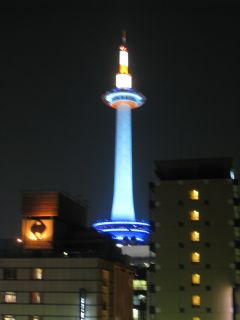 Kyoto081115_02