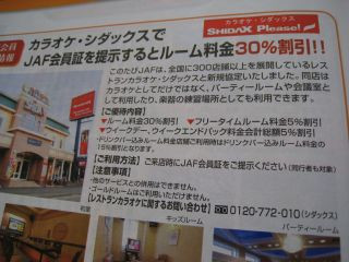 News081114_01