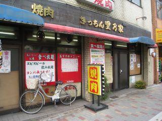 Kyoto081115_07